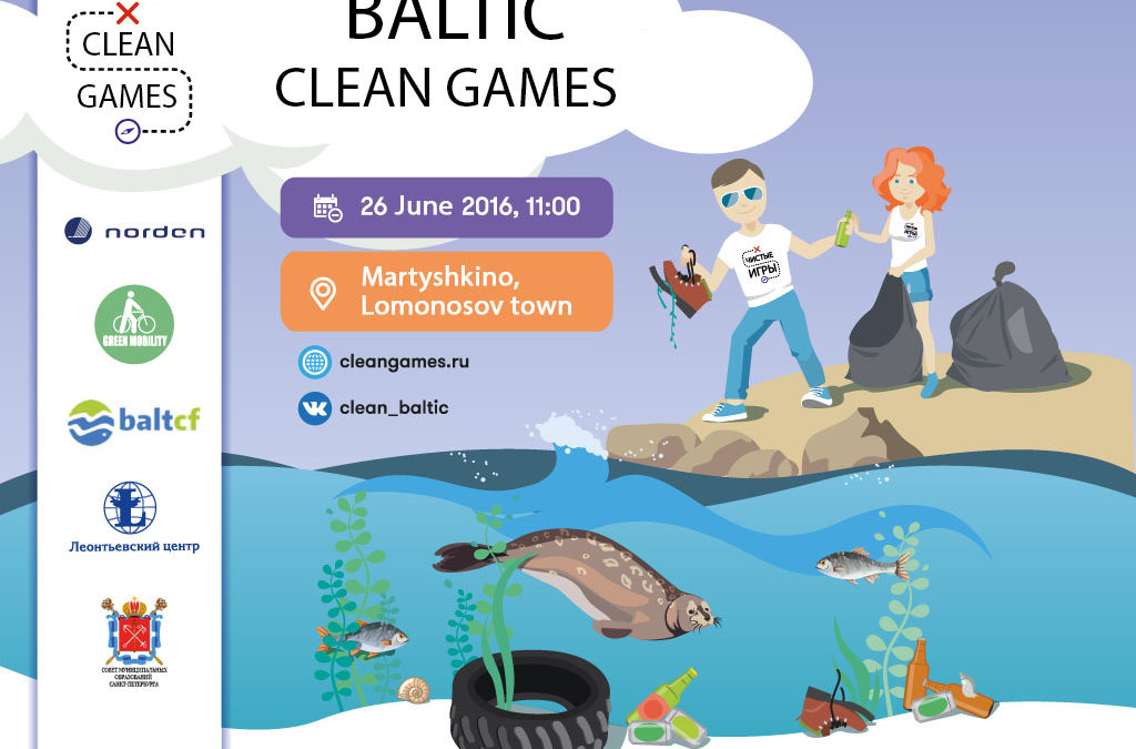 Baltic Clean Games