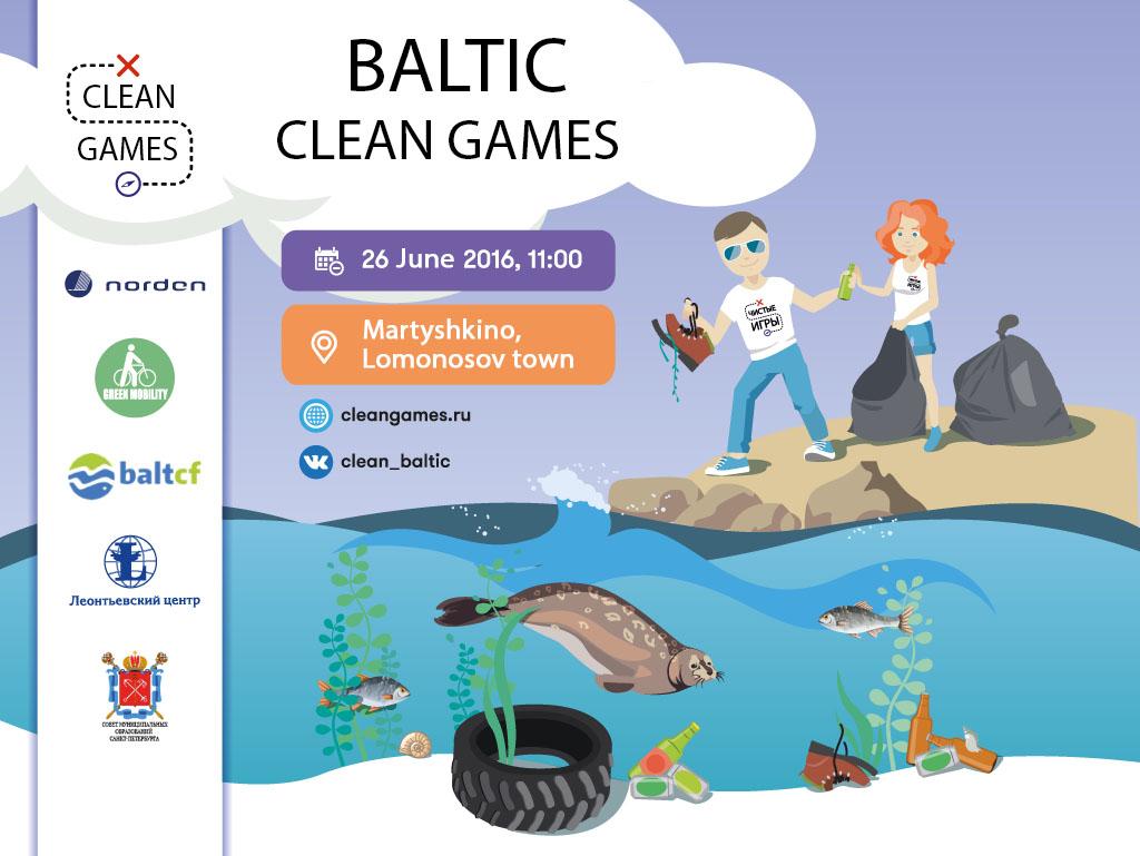 Baltic Clean Games